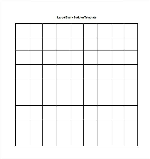 Large Blank Sudoku Printable