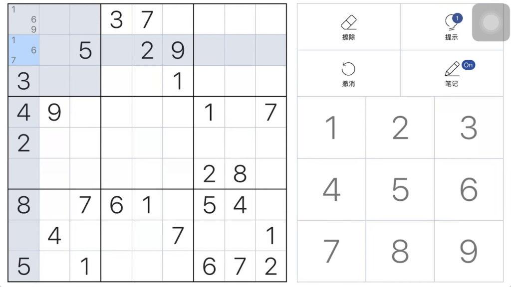 Dell Sudoku Super Challenger Printable Printable