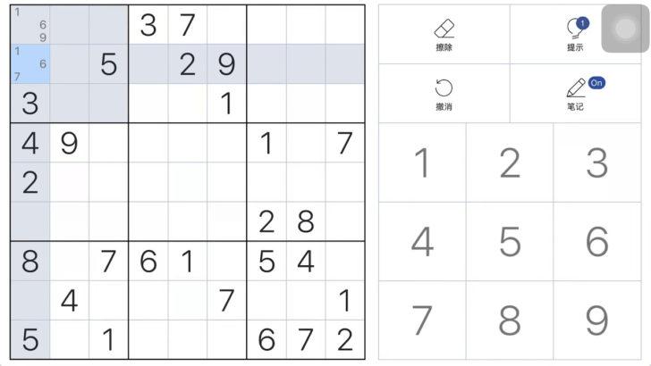 Dell Sudoku Super Challenger Printable