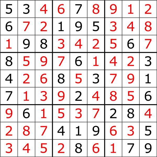 Sudoku High Fives Free Printable