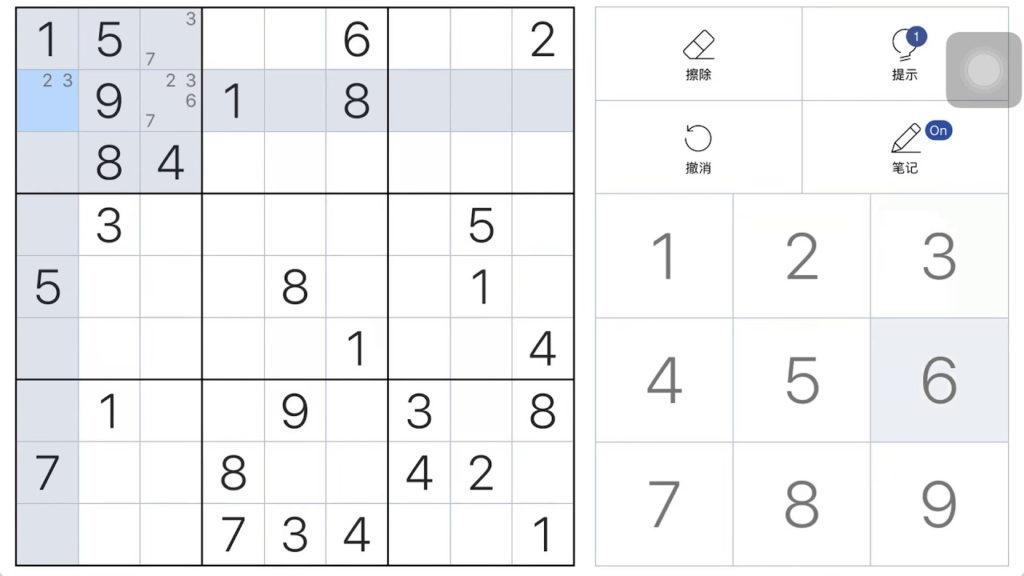 Sudoku Expert Level YouTube
