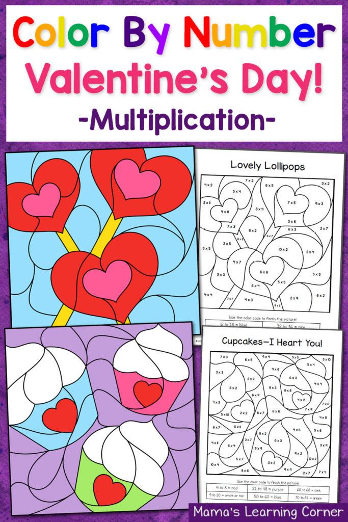 Valentine S Day Color By Number Multiplication Worksheets